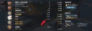 War Thunder(ウォーサンダー)のRBの画像