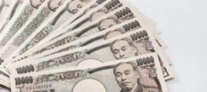 積み重ねられた一万円札