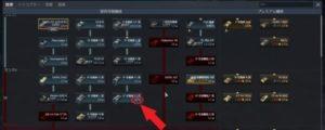 ゲームWar Thunder(ウォーサンダー)のBR(バトルレーティング)の画像