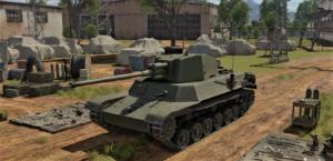 ゲームWar Thunderの大日本帝國陸軍戦車 Chi-To Lateの画像