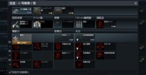 戦車の改造の画像