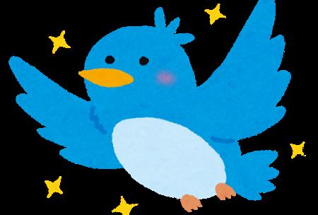 【2021/8/17】今PCでTwitterの過去のツイートが昔の物まで遡れなくなっている件