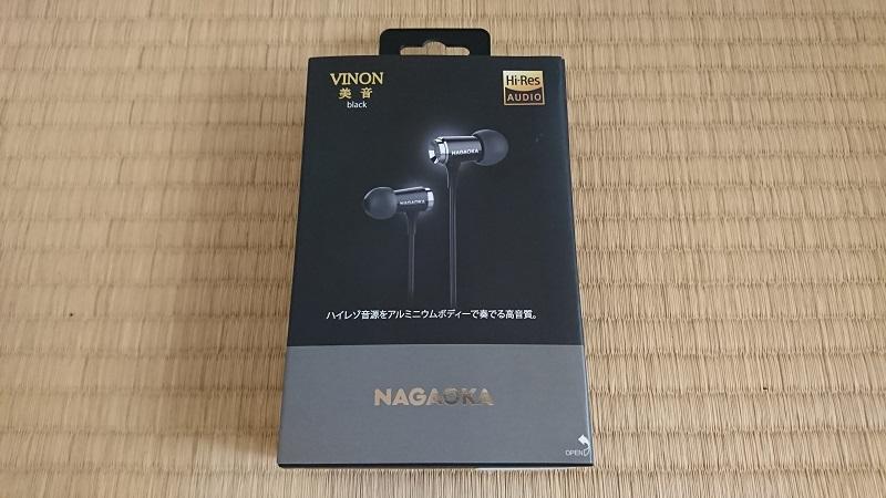 【イヤホン】NAGAOKA P609 を購入してみた|音質や性能をレビュー